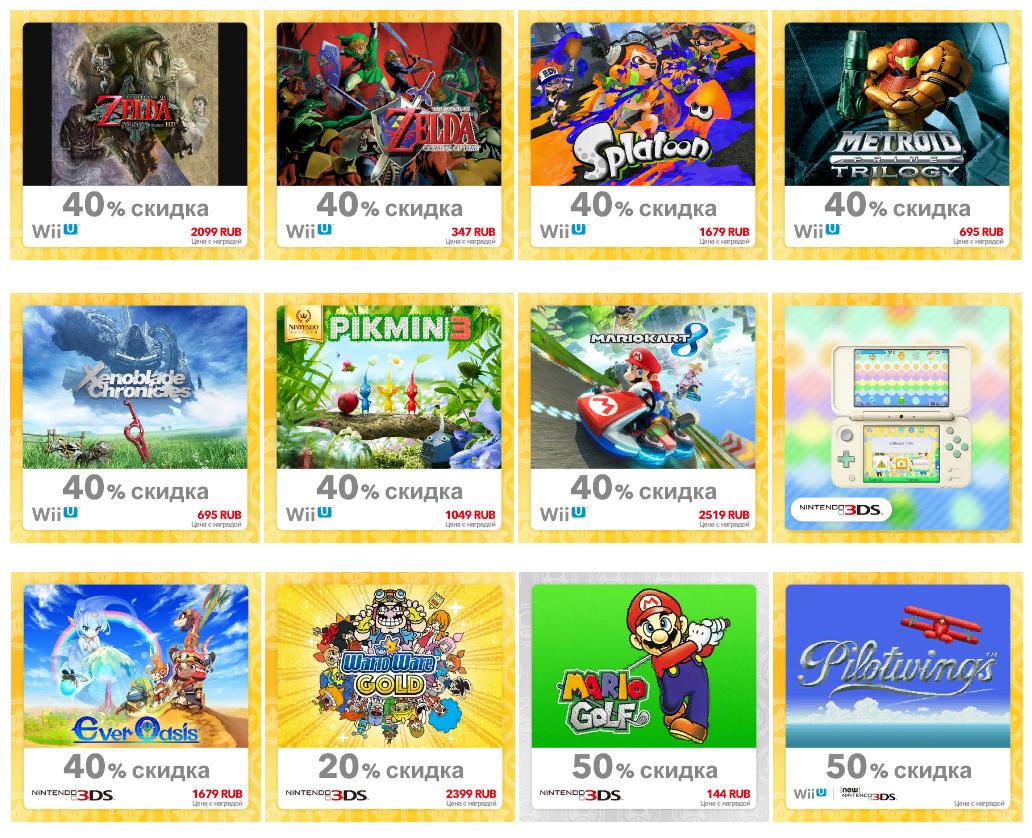 Мартовское обновление каталога My Nintendo и февральская видеоподборка релизов eShop [2019]