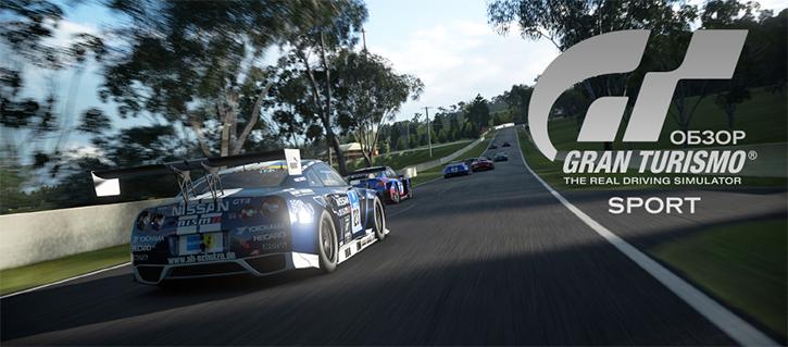 Ближайшее обновление для Gran Turismo Sport выйдет на следующей неделе и добавит 5 новых автомобилей