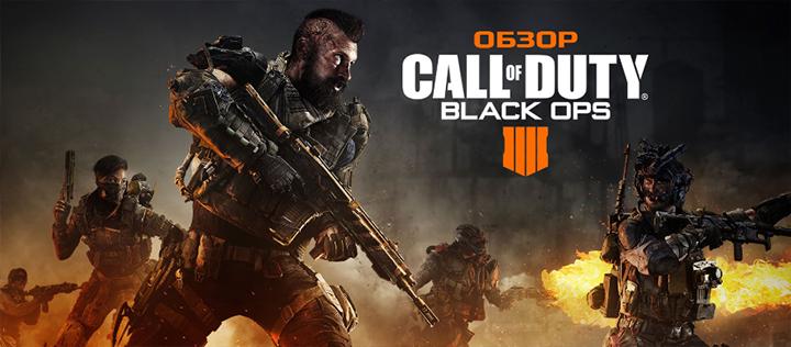 Новая часть Call of Duty находится в разработке, выход намечен на 4й квартал 2019 года